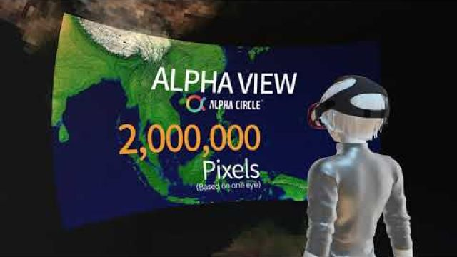 VR Imaging Engine,